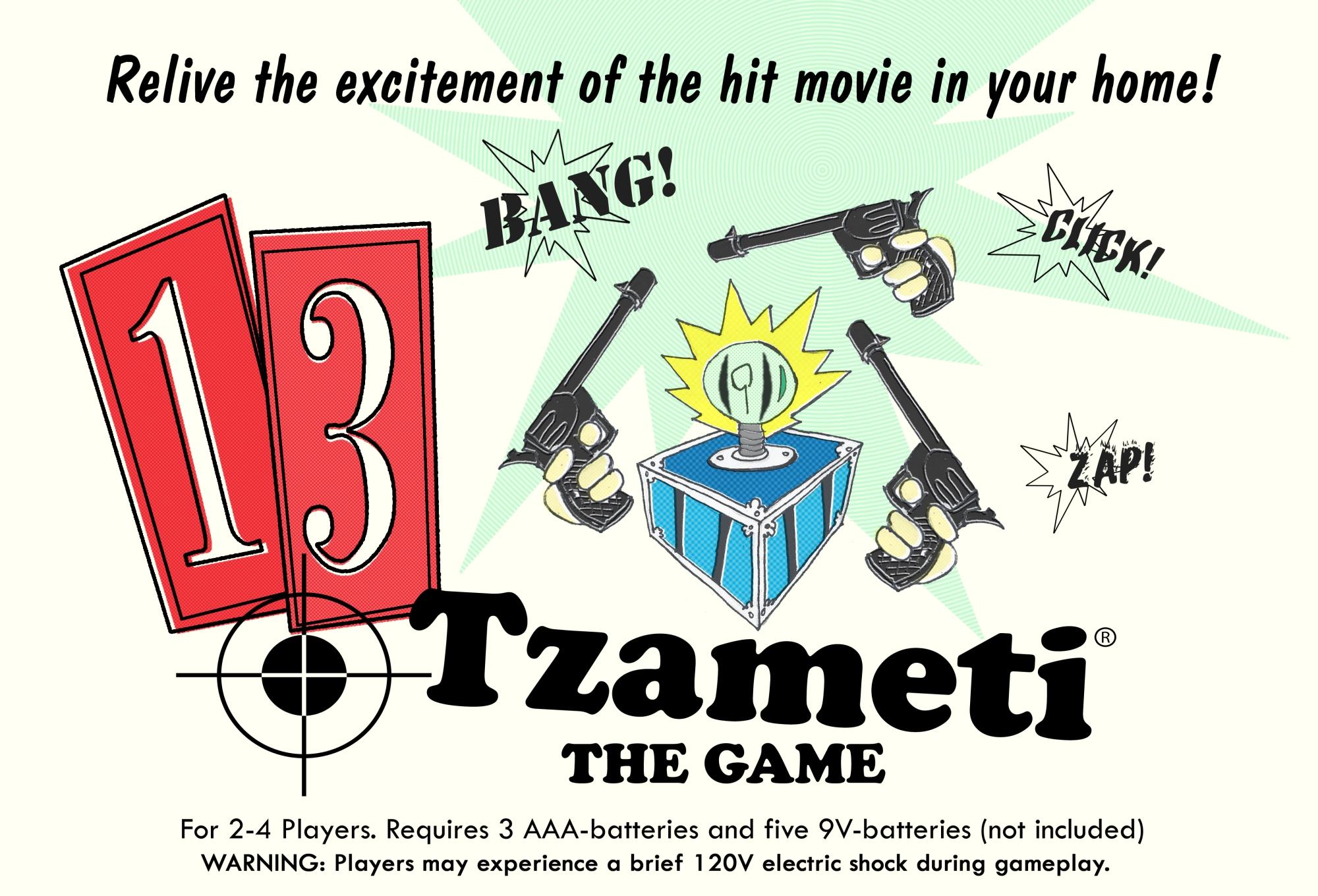 13-tzameti-banner