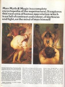 man-myth-magic-1974-2